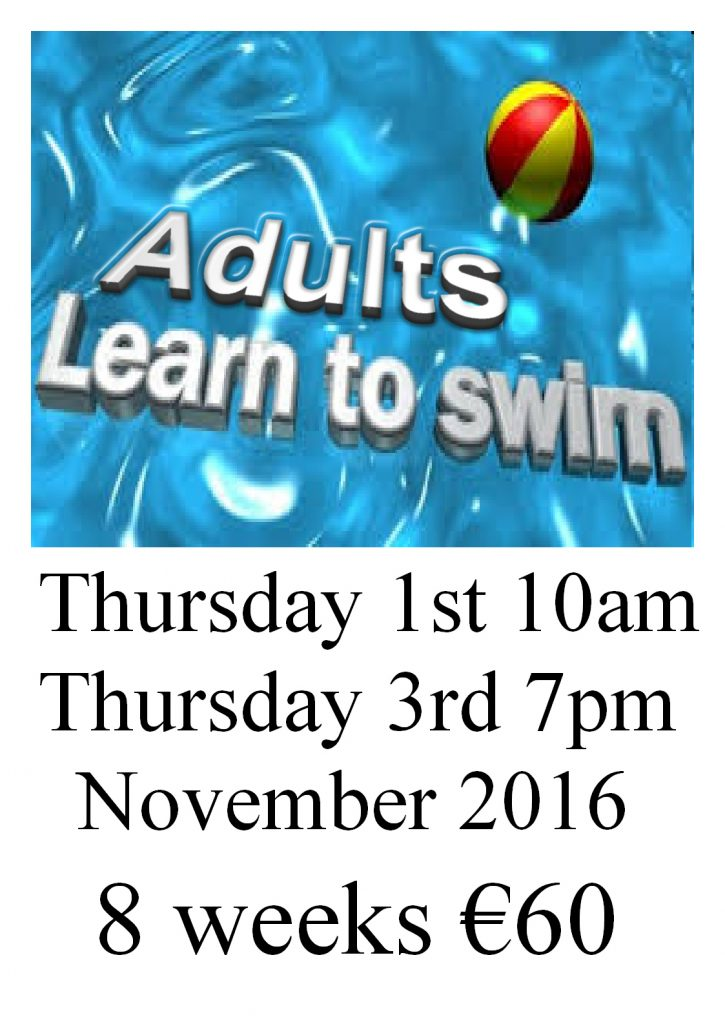 adult-swimming-lessons-nov-2016-poster